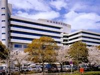 独立行政法人地域医療機能推進機構 中京病院