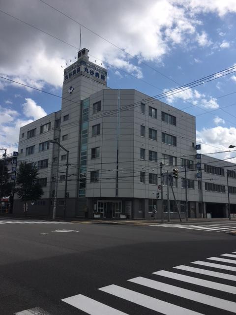 医療法人丸谷会 丸谷病院