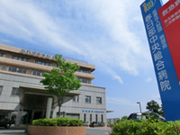 医療法人財団明理会 春日部中央総合病院