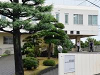 社会福祉法人 東京有隣会 有隣病院