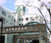 摂津医誠会病院